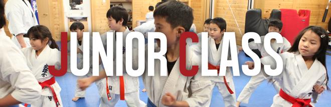 class_junior