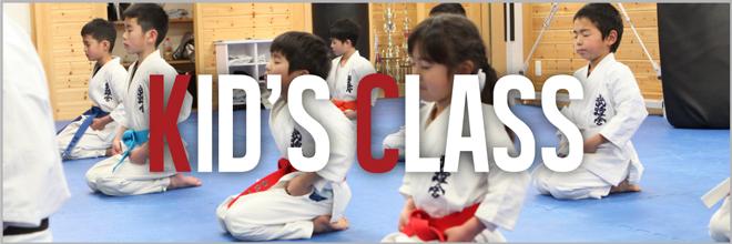 class_kids